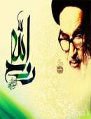 سریال روح الله کامل با کیفیت عالی
