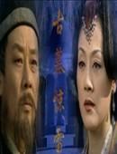 سریال گنجینه معبد دوبله کامل با کیفیت عالی
