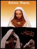 سریال مریم مقدس با کیفیت خیلی خوب