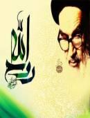 سریال روح الله سری دوم کامل با کیفیت عالی