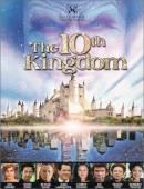 سریال دهمین پادشاه دیوانه دوبله کامل با کیفیت عالی