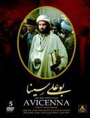 خرید سریال بو علی سینا کامل با کیفیت عالی