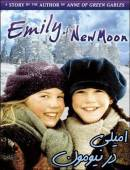 سریال امیلی در نیومون دوبله کامل با کیفیت عالی