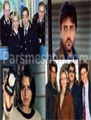 سریال گروه تجسس فصل هفت دوبله فارسی