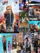 مجموعه کامل فیلم های جمشید هاشم پور