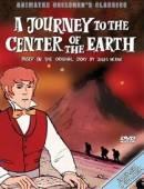 کارتون سفر به مرکز زمین