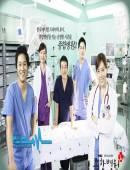 سریال پزشکان جوان