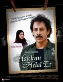 سریال ترکیه ای حلالم کن دوبله کامل با کیفیت با عالی