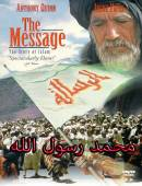فیلم سینمایی محمد رسول الله دوبله کامل با کیفیت عالی