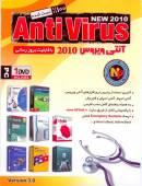 مجموعه آنتی ویروس  2010