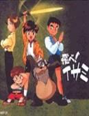 کارتون گروه شین سن دوبله