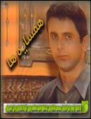 سریال ایرانی همسایه ها
