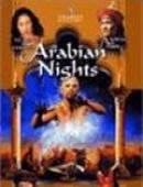 قصه های هزار و یک شب دوبله با کیفیت عالی