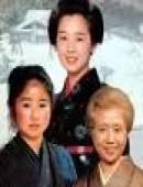 سریال ژاپنی سالهای دور از خانه اوشین