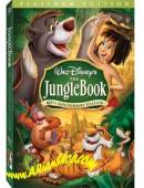 کارتون کتاب جنگل (پسر جنگل) دوبله دو زبانه