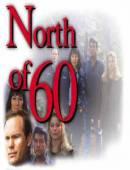سریال شمال شصت درجه کامل با کیفیت عالی