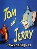 خرید کارتون تام و جری کامل (162 قسمت)
